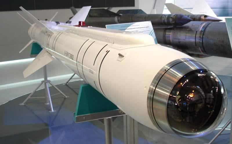 La Fuerza Aérea adoptó un nuevo misil aire-aire X-38 de alta precisión