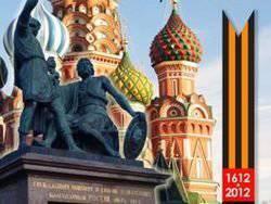 फाइट एक्सएनयूएमएक्स रूस जीता, युद्ध जारी है