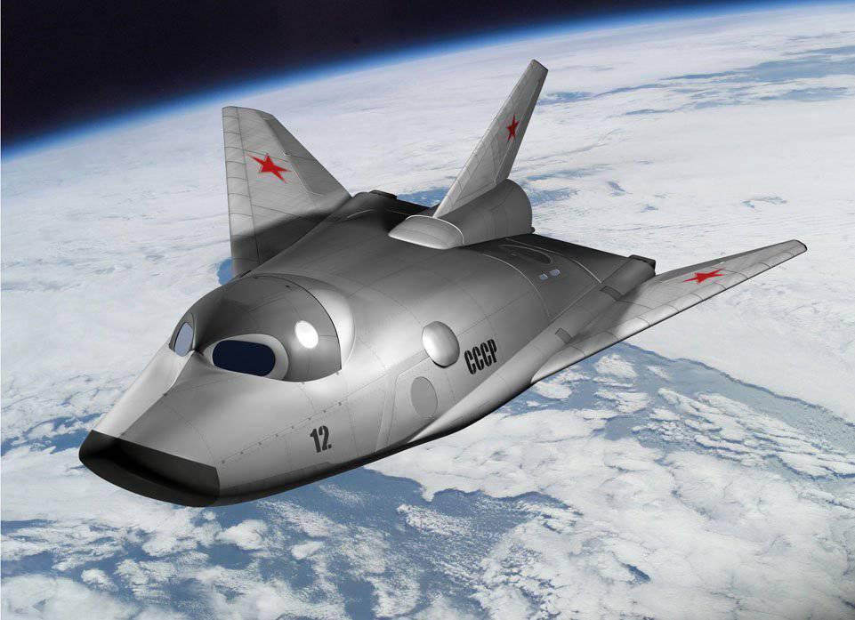 Охлаждение крыла гиперзвукового самолета