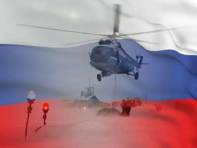 Rusia en el Ártico: eligiendo una nueva estrategia de acción