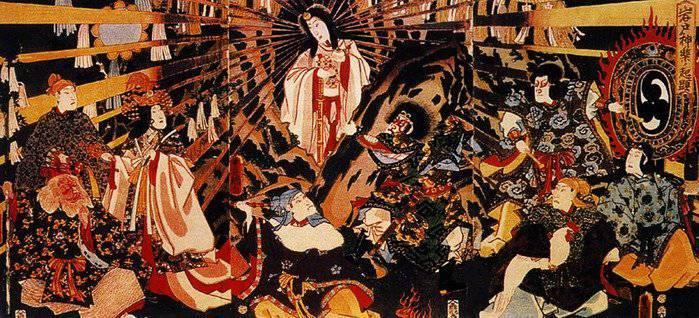 यमातो रेस और डिस्कवरी ऑफ जापान कमोडोर पेरी द्वारा
