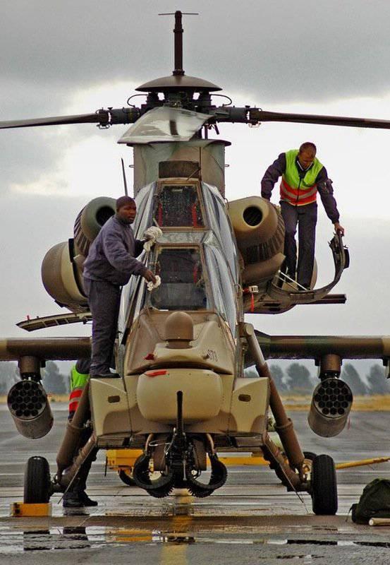 Африканский вертолет негры