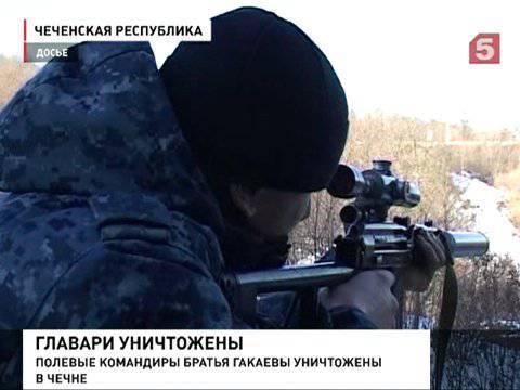 En Chechenia, liquidado Hussein y musulmanes Gakayev