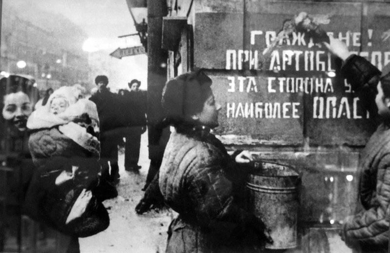 Janvier 27 - Jour de la levée du blocus de Léningrad