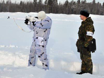 Campo de entrenamiento para la preparación de francotiradores.