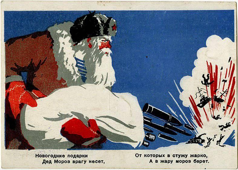 रूसी जनरल फ्रॉस्ट। पाठ्यक्रम Vitae