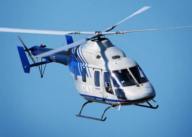 "Helicóptero ligero ""Ansat"""