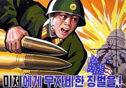 चीन बनाम अमेरिका - सैन्य संघर्ष अनुकरण