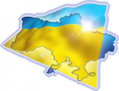 Россия намеревается осуществить второй этап оккупации Украины, - МИД - Цензор.НЕТ 2916