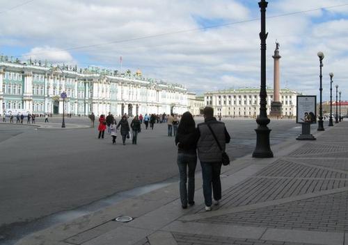 """Санкт-Петербург — """"колония образованных малороссиян"""""""