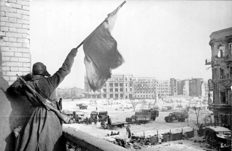 1943 में स्टेलिनग्राद की लड़ाई में विजय दिवस। स्टेलिनग्राद में जीत की 70 वर्षगांठ के लिए
