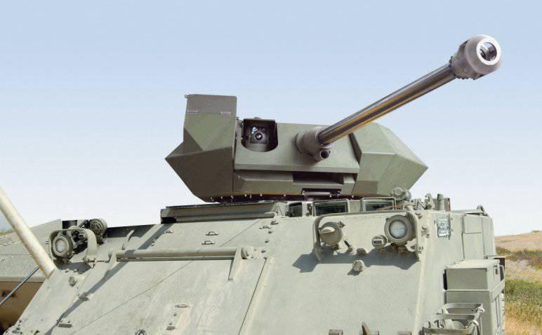 Zırhlı taret Rafael Samson Mk 2