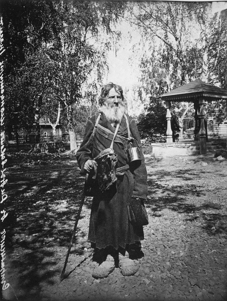 Maxim Dmitriev. Fotos de la Rusia zarista