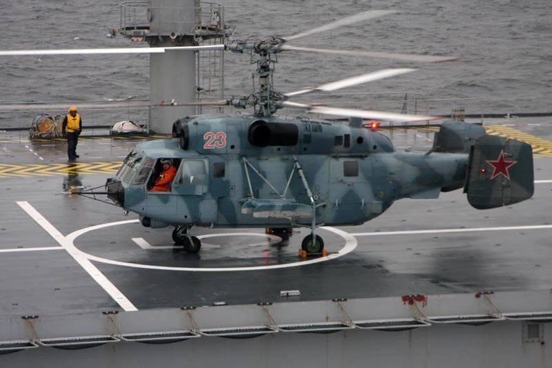रिकॉर्ड निविदा भारत की नौसेना