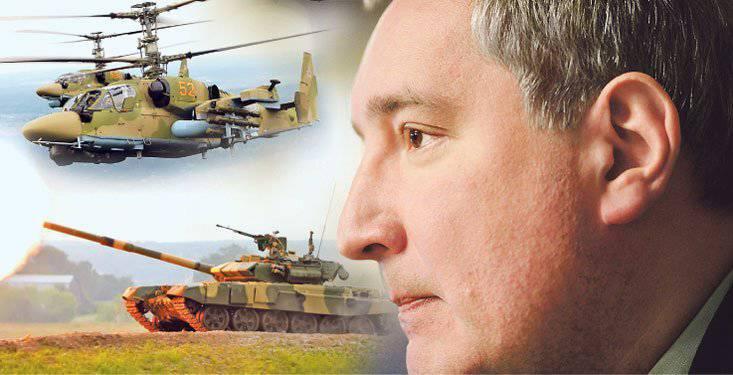 Dmitry Rogozin: la industria de la defensa será el orgullo de Rusia