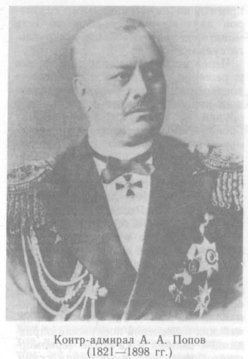 Круглые суда адмирала Попова. Часть 1. История создания круглых броненосцев для Черного моря