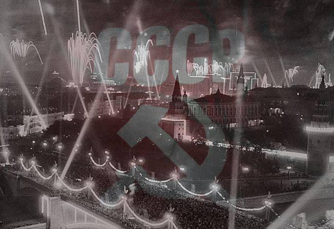 Recordando a la URSS