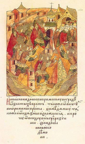 """Tierra rusa antes de la invasión batu. El problema de la invasión """"mongol"""" de Rusia."""