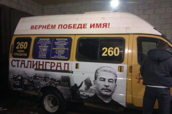 """Rusia: ¿otro brote de reestilización? (""""Servicio ruso"""" Voces de América """""""", EE. UU.)"""