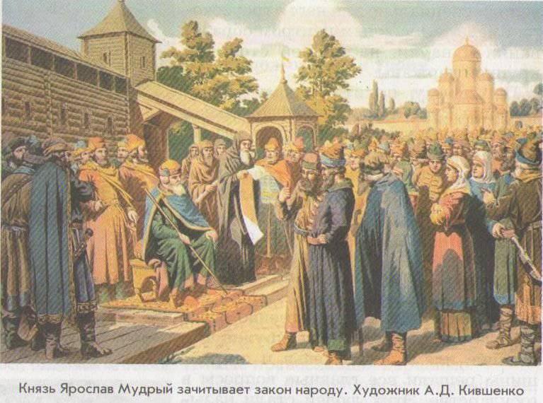 XI. Yüzyılda Eski Rusya ve Fransa. Rus prenses Anna Yaroslavna'nın kaderi