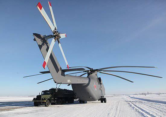 Im Central Military District bestanden die Lehren der Armee Luftfahrt