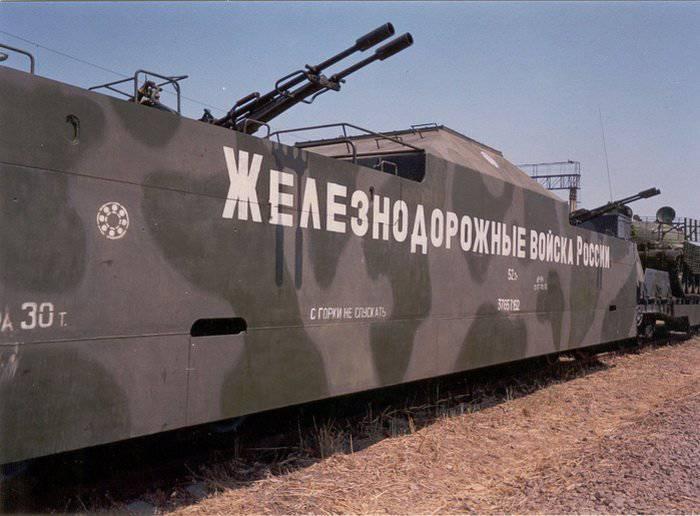 El uso de trenes blindados en Chechenia.
