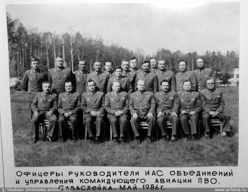 Defensa de la Fuerza Aérea y Fuerza Aérea de Savaslake