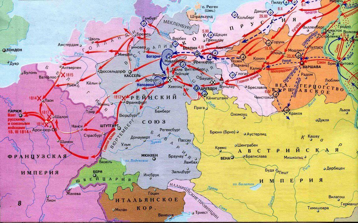 Поход наполеона в россию реферат 5255