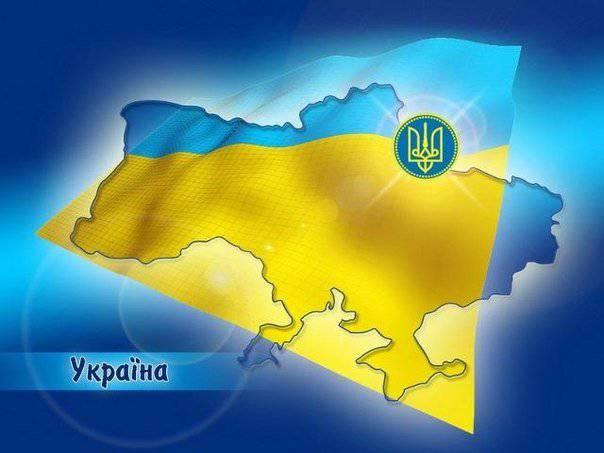 "वायरस ""यूक्रेन में"" यूक्रेन में पेश किया गया"
