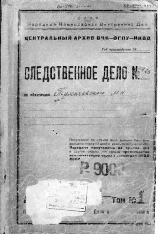 Трудовой договор Маршала Тухачевского улица сзи 6 получить Богатырская 3-я улица