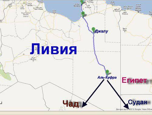 लीबिया के सुदूर कोने में आदिवासी युद्ध