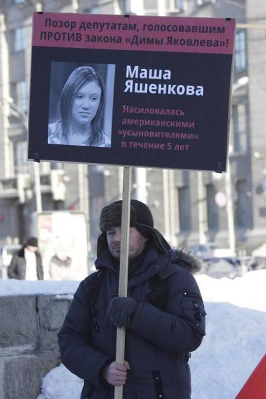 Belolentochniki - monstruos hipócritas usando retórica humanista