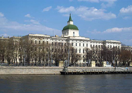 Centro de investigación de la Academia Militar de las Fuerzas de Misiles Estratégicos que lleva el nombre de Pedro el Grande - años 80