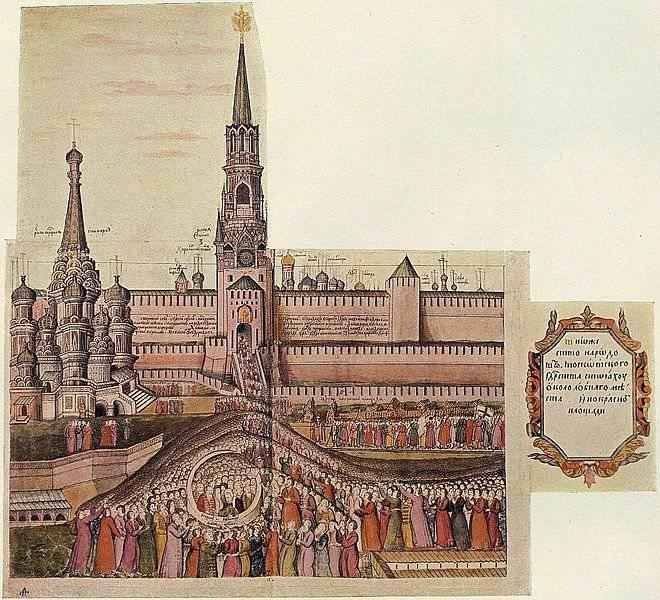 Hace 400, Zemsky Sobor eligió a Mikhail Fedorovich Romanov como Zar ruso