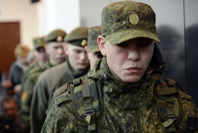 У военных нашлись претензии и к новой форме