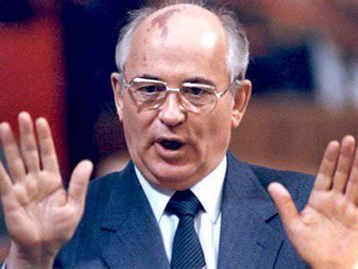 Cosechó sembrar Gorbachov?