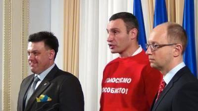 Виталий Кличко открестился от советского прошлого?