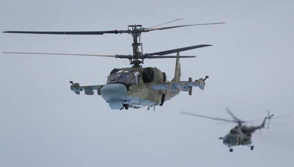 Вертолетов аллигатор поступила в юво
