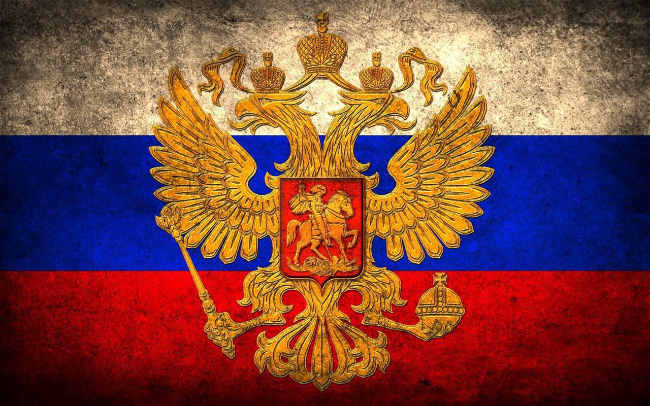 Россия имеет шанс побороться за свое
