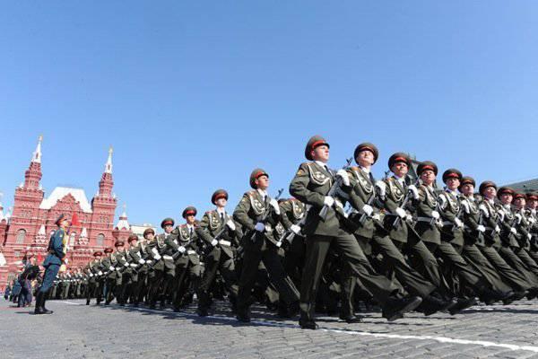 http://topwar.ru/uploads/posts/2013-02/1361560743_na-krasnoj-plowadi-proshel-parad-pobedy.jpg