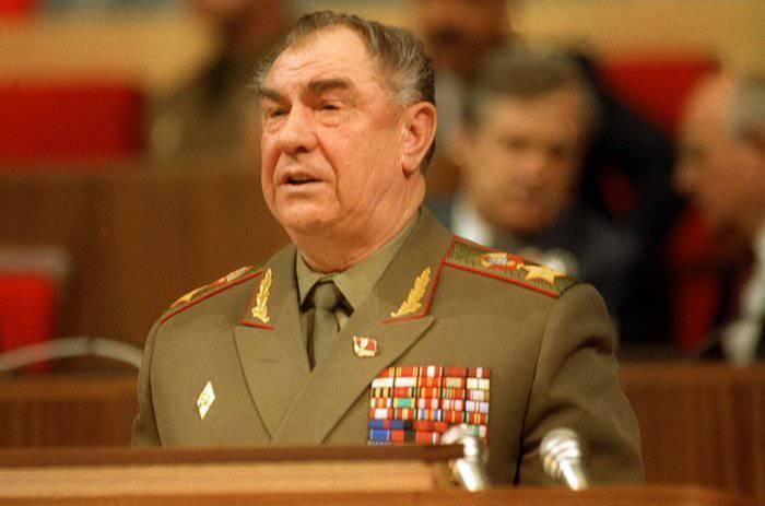 Язов Дмитрий Тимофеевич – последний советский маршал