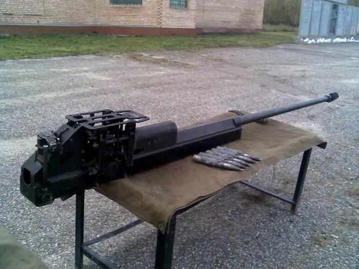 यूक्रेन के रक्षा मंत्रालय ने रूसी 30-mm बंदूकें 2А42 खरीदीं