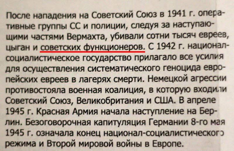 Hangi Avrupalılar, SSCB'nin İkinci Dünya Savaşı'ndaki zaferini memnun etmedi?