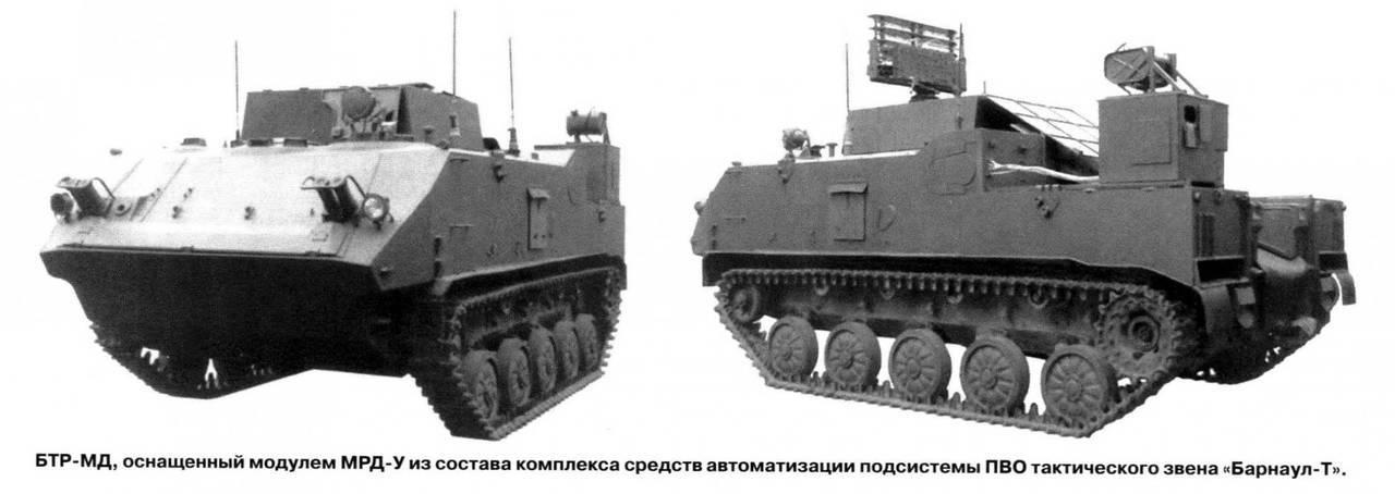 """Combate veículos baseados em BDM-3 (parte de 3) """"Shell"""", etc."""