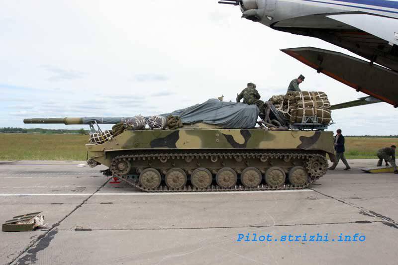 Vehículos de combate basados en BMD-3 (parte de 2) Sprut