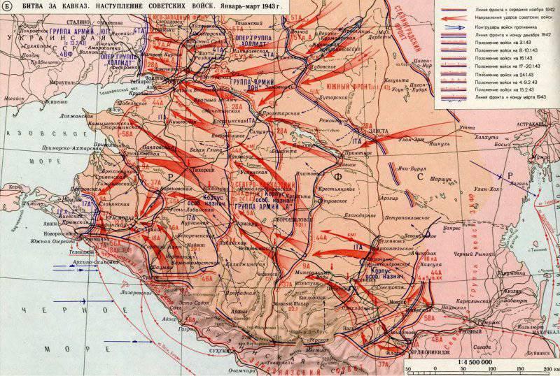 70 лет назад окончательно потерпел крах гитлеровский замысел овладеть Кавказом
