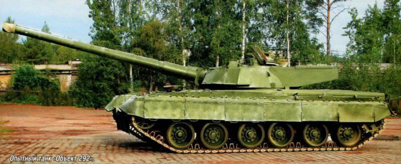 Танковые пушки калибра 140 миллиметров