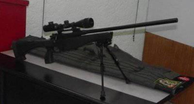 Снайперская винтовка для партизанской войны Catatumbo