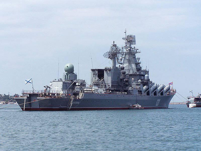 Ракетные крейсера проекта 1164 «Атлант»