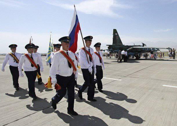Kırgızistan Cumhuriyeti'ndeki Rus üssü